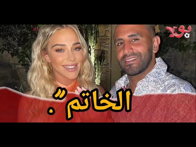 تعليقات الجزائريين في مواقع التواصل الاجتماعي حول خطبة محرز لتايلور ..