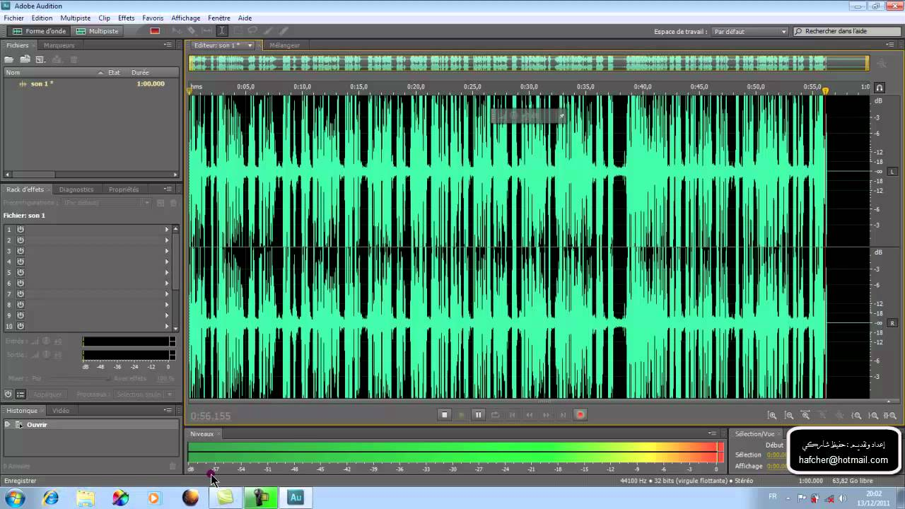 برنامج adobe audition