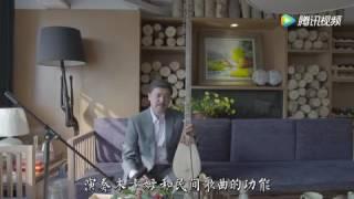Обучение игры на уйгурском инструменте - Саттаре