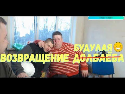 Ёшкин Матрёшкин о том как проебал телевизор, и как давал под хвост коту.