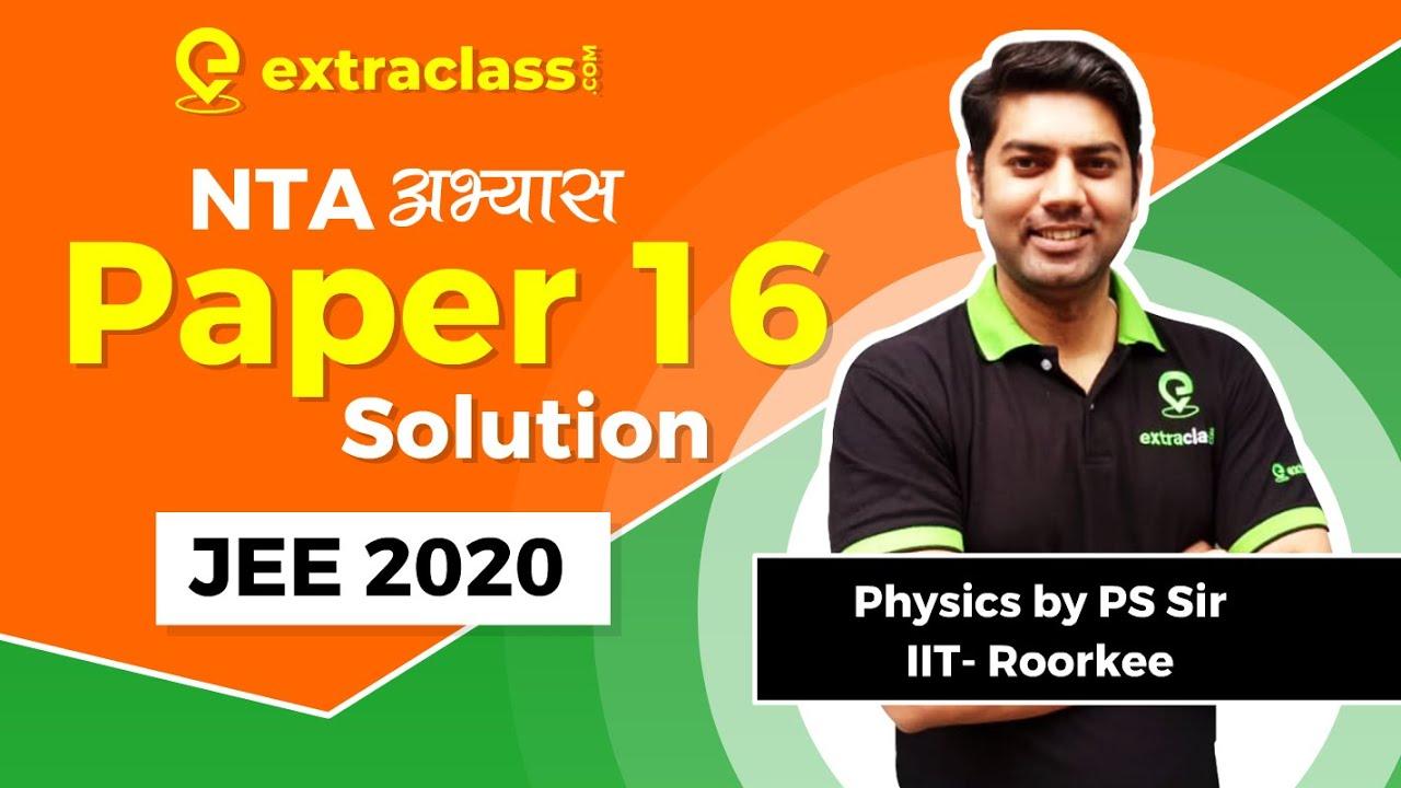 NTA MOCK TEST JEE MAINS 2020 Physics Solutions Analysis Paper 16(Part 1) | NTA Abhyas App | PS Sir