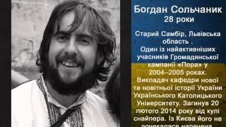 Відео-проект практичного психолога і соціального педагога. Довгопільська ЗОШ