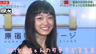 「原宿駅前ステージ♯8」(2016-07-21)