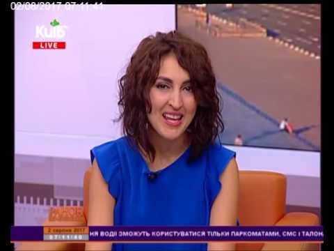 Телеканал Київ: 02.08.17 Ранок по-київськи