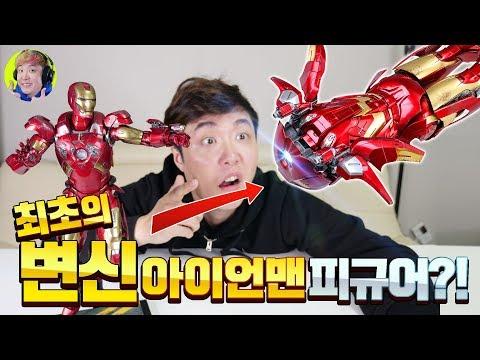 핫토이 아이언맨 마크7 다이케스트 리뷰 Hot toys Iron man mk7 Diecast
