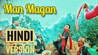 Man Magan Hindi | Man Ka Magan | Deepak Bajracharya