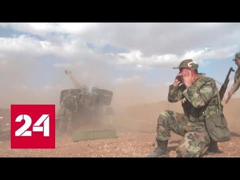 Сирийские военные провели артиллерийские учения - Россия 24