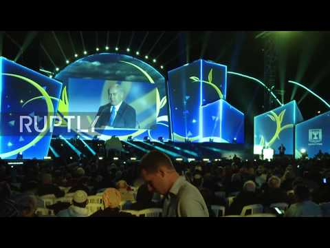 State of Palestine: Netanyahu celebrates 50 years of occupation despite Supreme Court boycott