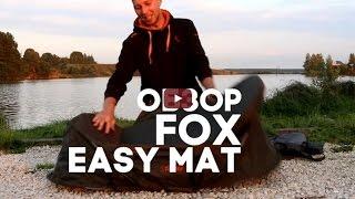 Карпфишинг. Обзор карпового мата FOX Easy Mat