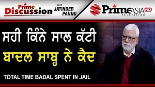 Prime Discussion With Jatinder Pannu 771 Total time Badal spent in Jail