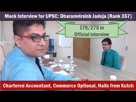 [Mock UPSC Interview] Dharamvirsinh Jadeja (Rank-357/CSE-2014)