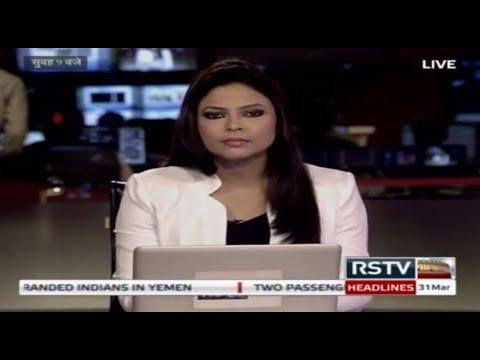 Hindi News Bulletin | हिंदी समाचार बुलेटिन - Mar 31, 2015 (9 am)