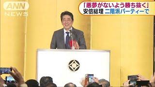 参院選向け 安倍総理「悪夢戻らないよう勝ち抜く」(19/05/10)