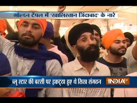 Amritsar: Pro Khalistan slogans raised at Golden Temple on 33rd anniversary of Operation Blue Star