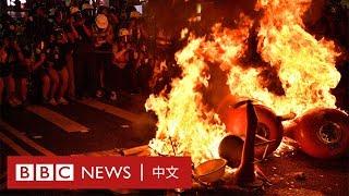 香港「反送中」運動:一片看清兩個月來的暴力僵局- BBC News 中文