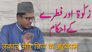 Khutba E juma  By Sheikh Abdul Gaffar Salafi 2017