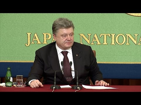 President Poroshenko Comments on Reports About Offshore Comp