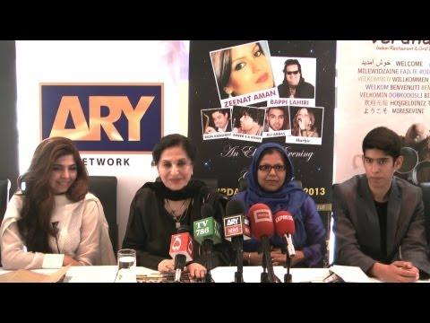 Nazia Hassan Foundation's Gala Dinner with Zeenat Aman Bappi Lahiri Rjaa Kashif Ameer Khan A