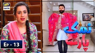Namak Paray Episode 13 - ARY Digital 25 Jan