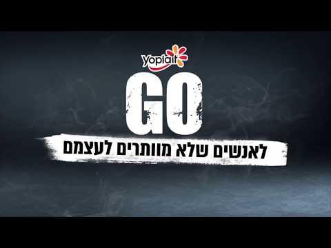 Yoplait GO challenge: Jake Cohen