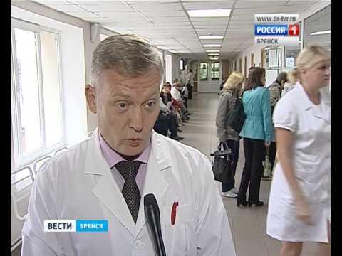 В брянском областном кардиодиспансере стартовала акция «Дни сердца»