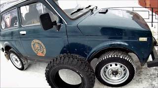 Forward Safari 540 на Ниве