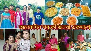 কাজিনদের সাথে কিছু সময়||মেহমানদের জন্য বিকেলের নাস্তার আয়োজন||Bangladeshi Blogger Aunto