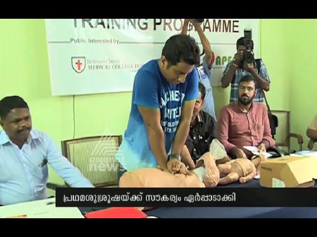 Kerala police are ready to provide first Aid for Sabarimala pilgrims | Sabarimala News 2015