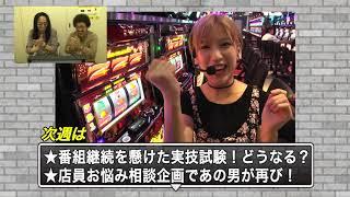 パチドルクエスト season2 #12 初回放送:9/21(木)22時~ <毎週木曜...