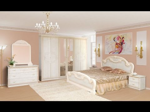 Интерьер Спальни в Светлых Тонах фото 2017/Bedroom interior in light tones photo/Schlafzimmer