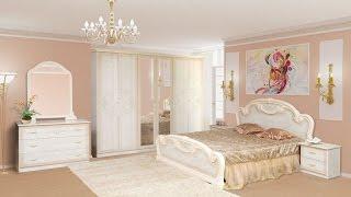 Интерьер Спальни в Светлых Тонах фото 2018/ Bedroom interior in light tones photo/Schlafzimmer