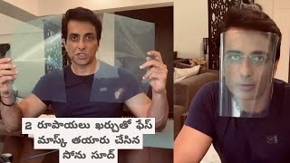 Sonu Sood Showing How To Make Face Mask | Sonu Sood Make your Own Face Shield at Home