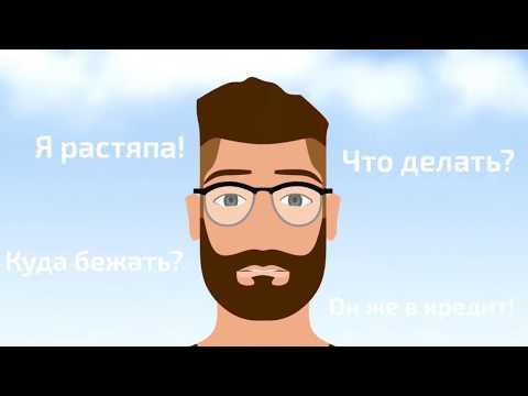 Видео Сервисный ремонт айфонов