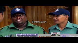 Bangla Eid Natok Telefilm 2013 Eid Ul Fitr   Manik Jor Part 5 By Mosharraf karim low
