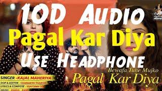 Bewafa Tune Pagal Kar Diya 10D Audio Song | Pyaar Ki Galiyon Mein Mujhe Badnam Kar Diya