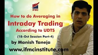 How to do Averaging in Intraday trading according to UDTS ll18-OCT Session Part -4 ll