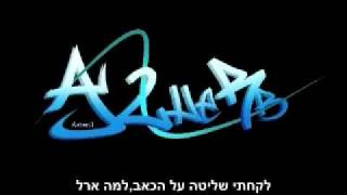 Dmx-One more road to cross HebSub/מתורגם