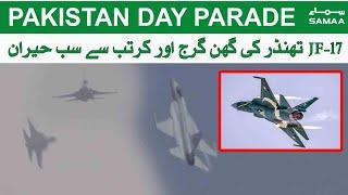 Youm E Pakistan Parade | JF 17 Thunder fly pass | 25 March 2021| SAMAA TV