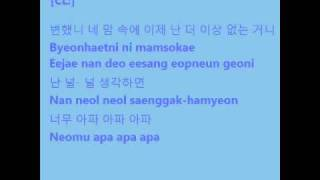 2NE1 - It hurts (with lyrics on screen HANGUL + ROMANIZATION)