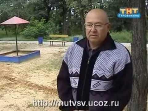 АВТОКЕМПИНГ ЛЕСНИК сДивноморское, Геленджик Отдых на море