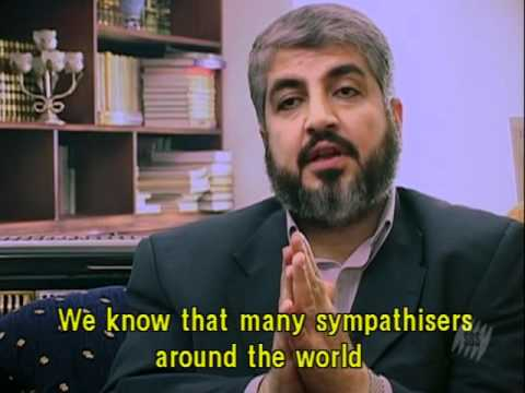 Hamas: Behind The Mask (2005, documentary, full version)