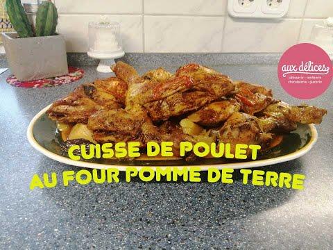 poulet-au-four-pomme-de-terre-et-le-riz-facile-et-délicieux-دجاج-في-الفرن-مع-البطاطس-والارز-رائع-جدا