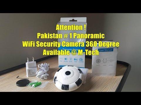 wifi-security-camera-panoramic-fish-eye-360-degree-view-m-tech-review-urdu-pakistan