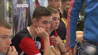 """Турнир по мини-футболу """"Наши надежды"""" прошел в Арсеньеве"""