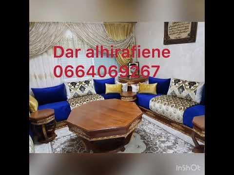 Salon marocain 2019 صالونات مغربية