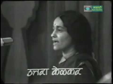 मेंदीच्या पानावर | Mendichya Panavar | Uttara Kelkar
