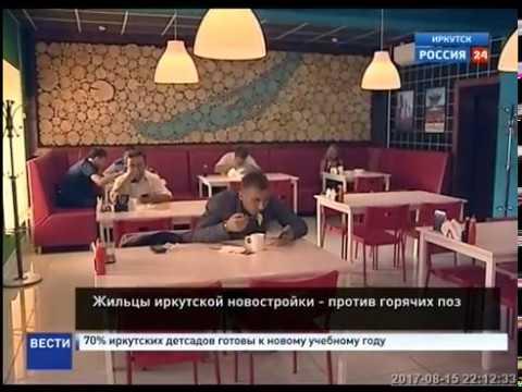 сэкс знакомства в иркутске