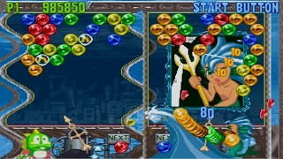 Bust-a-Move 4 Gameplay Story Mode (PlayStation,PS1,PSX)