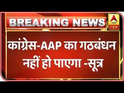 Congress, AAP Likely To Call Off Alliance In Delhi, Haryana: Sources | ABP News