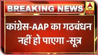 Congress, AAP Likely To Call Off Alliance In Delhi, Haryana: Sources   ABP News